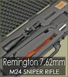 Remington 7.62mm M24 Sniper Rifle Case